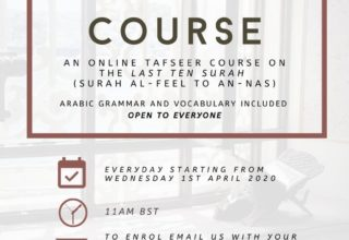 Short Tafseer Course – Level 1